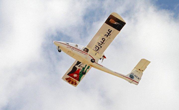 The Royal Jordanian Gliding Club