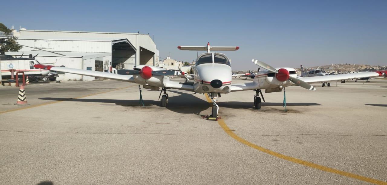 Royal Jordanian Air Academy